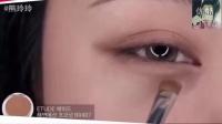 [美玲堂]非常好看的大地色系列眼妝教程