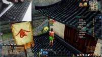 無限世界杭州城無限行俠任務最佳路線