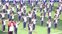 茶陵思源實驗學校首屆師生運動會專題片(2016下)