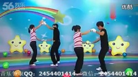 最新元旦幼儿舞蹈《欢乐恰恰恰》》