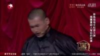 文松小品搞笑大全 关婷娜 杨冰 2016欢乐喜剧人第二季 《那一夜》yy0 title=