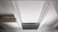 軌道折疊式天棚簾--(電動窗簾、電動卷簾、電動柔紗簾、電動羅馬簾、天棚簾、遮陽棚、電動百葉簾、酒店窗簾遮陽工程)