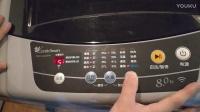 Littleswan/小天鵝 TB80-easy60W 8公斤全自動智能波輪洗衣機家用產品介紹