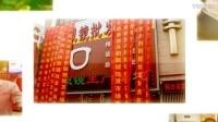 服務為本:青島丹陽眼鏡批發市場員工形象展示