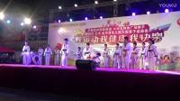 豐順體校跆拳道(騰勝館)17元旦表演晚上品勢精英班