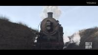 《鐵道飛虎》VFX花絮 _每日視界