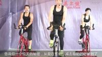 英尔健动感单车,私人教练系列:第一节(15-10-30更新)_超清