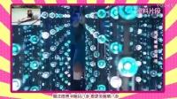 Davichi現場演唱《這份愛》帶你重回當時《太陽的后裔》的感動 170102(超清娛樂)