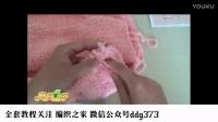 時尚針織披肩圖片大全d織毛線教程(7)d鉤針編織披肩花樣圖解