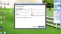 AE CS6軟件下載安裝漢化