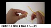 時尚針織披肩圖片大全d織毛線教程(13)d鉤針編織披肩花樣圖解