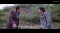 絕地逃亡-3成龍約翰尼脫衣依偎_高清