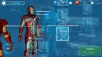 干干君解說 新游戲體驗 鋼鐵俠3