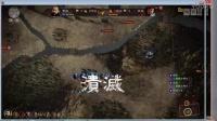 三國志13赤壁之戰劇本曹老板一統江山