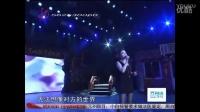 本山快乐营 歌曲【白天不懂夜的黑】关婷娜(超清)_标清 title=