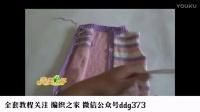 編織披肩視頻d織毛線教程(33)d毛線編織披肩圖片圖解
