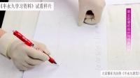 學習紋繡大概多少錢9韓式半永久紋繡(61)9紋繡眉毛