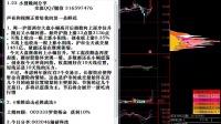 股票操作鲜为人知的中长线买入技巧  002046轴研科