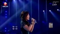 李佳薇現場演唱《煎熬》