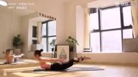 【10個瑜伽體式,緩解下背部疼痛】不良坐姿、長期負重、重復彎腰等會讓你的腰部、下背部感到酸痛,甚至誘發腰椎間盤突出。飯后一小時,練習1-2次,練完馬上就舒服