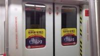 廣州地鐵2號線黃邊-嘉禾望崗(老鼠)