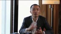 -俞凌雄-谈当今创业,剖析21世纪经济大趋势-天佑