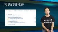『微信』微信營銷 培訓 (1)