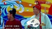 小沈阳 宋小宝 小品《铡美案》欢乐喜剧人 第一季 最精彩小品 2015