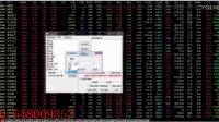 股票 基础 如何把握股票卖点,选股战法;  波段