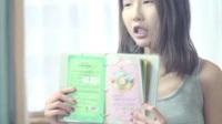 韓國公主日記筆記本面膜分享