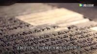 陰陽師荒川之主原型是水獺?水崇拜與洪水傳說