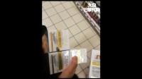 2017年2月28日巴黎超市采購歐萊雅護膚品全過程直播大白巴黎代購長居巴黎專柜正品