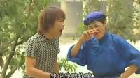 云南山歌小品【帅哥遇着拽婆娘】