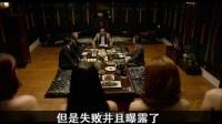 5分鐘看完韓國高層腐敗內幕電影《局內人》