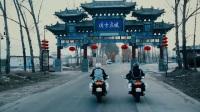 【春風摩托車】鐵馬冰河春風國賓車民版650TR-G測試視頻