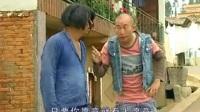 【云南山歌剧小品】找个乞丐做老公_标清