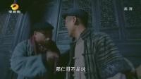 騎士的手套 03李澤鋒-國語