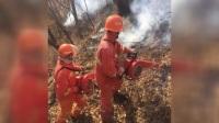 4月1日清原新聞-北三家村居民許某上墳燒紙引發山火被行拘.mpg