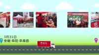 京東華東鄉村農耕節 吹響農村電商前進號角.mp4