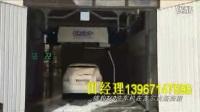 鐳豹360洗車機 浙江廠家直銷 專業快速保修三年