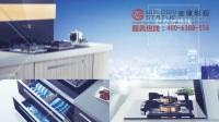 帕帝洛電器品牌宣傳片