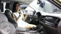 上海車展 : 價格親民適合居家的七座中型SUV