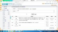 北青旅上海分公司 客戶管理18357169962