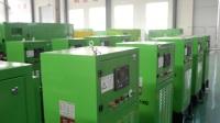 20千瓦沼氣發電機價格 養殖用戶沼氣池發電機廠家山東華全