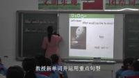吳媚老師英語優課