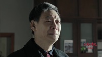 人民的名義 52 高育良被捕陳海終蘇醒