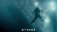 2017最新热门电影少年派的奇幻漂流高清分享