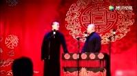 岳云鵬相聲《我是多多》+《我是歌手》爆笑相聲值得一看!