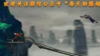 功夫熊貓1