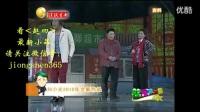 刘小光赵四小品搞笑大全《光哥奇遇记》乡村爱情 大脚超市
